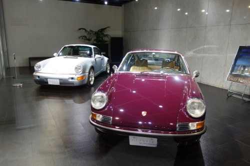 Japonya ve Arabalar (1)