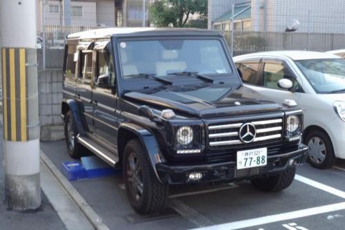 Japonya ve Arabalar (13)