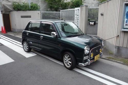 Japonya ve Arabalar (17)