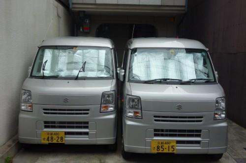 Japonya ve Arabalar (23)