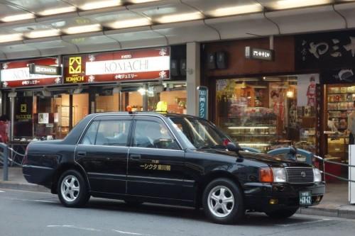 Japonya ve Arabalar (31)