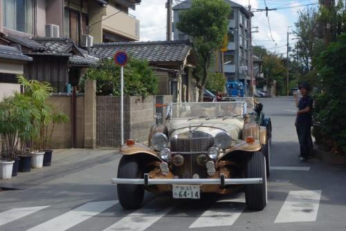 Japonya ve Arabalar (32)