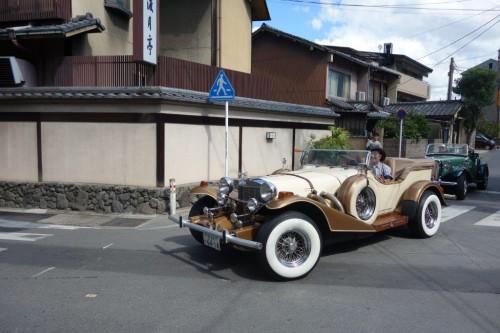 Japonya ve Arabalar (33)