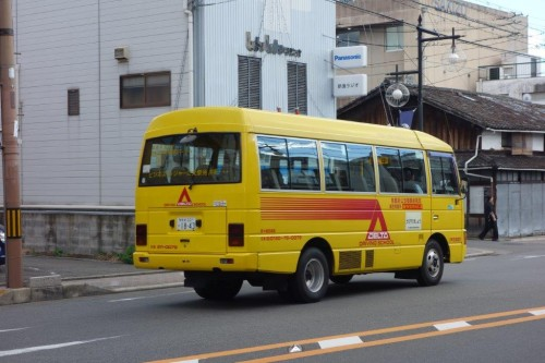 Japonya ve Arabalar (35)