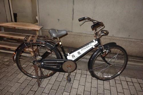 Japonya ve Bisiklet (15)