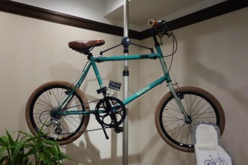 Japonya ve Bisiklet (23)