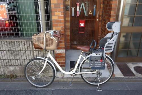 Japonya ve Bisiklet (9)