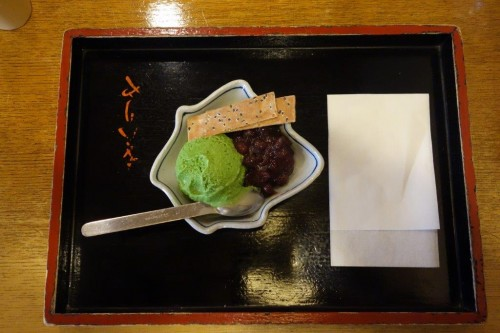Eski-Kyoto (13)