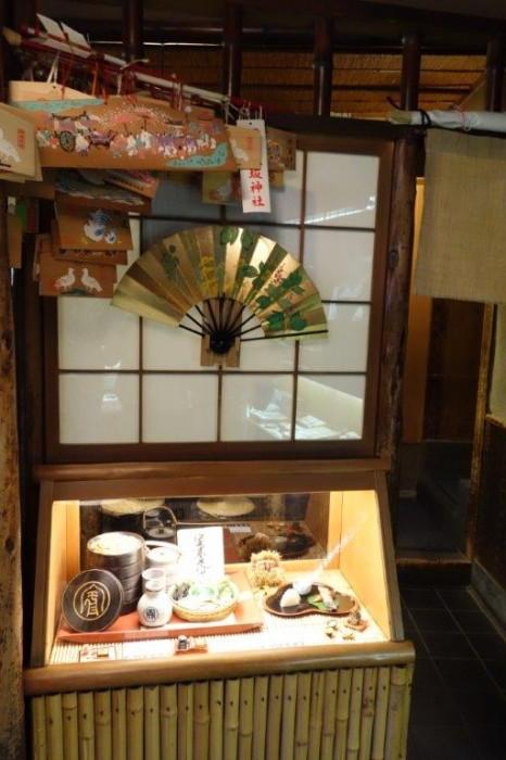 Eski-Kyoto (14)