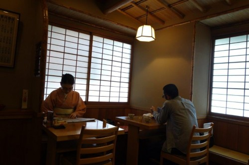 Eski-Kyoto (2)