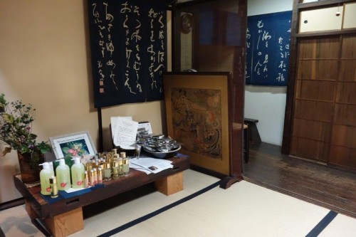 Eski-Kyoto (32)