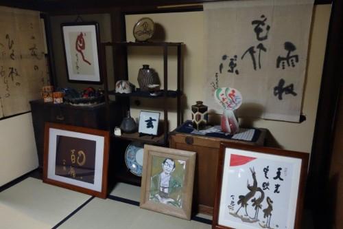 Eski-Kyoto (34)