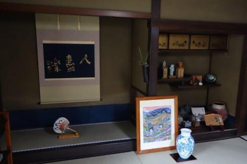 Eski-Kyoto (38)