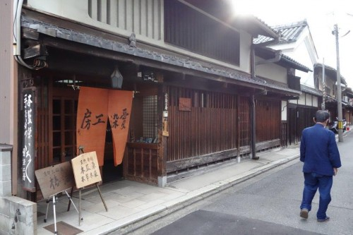Eski-Kyoto (42)