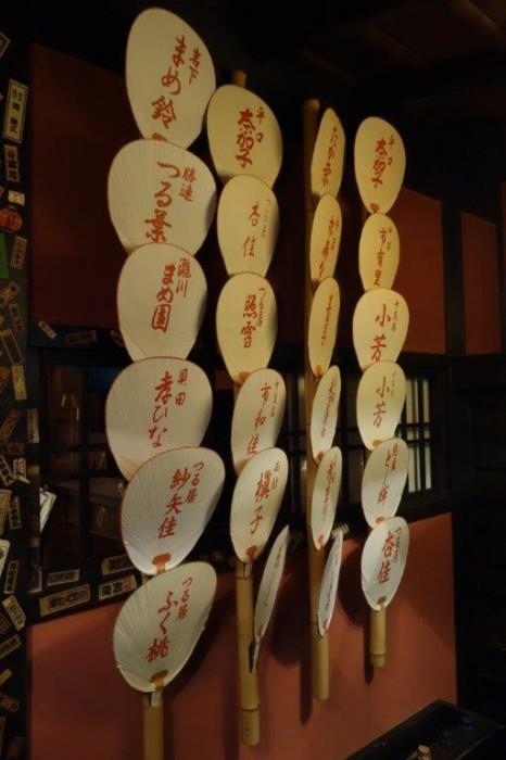 Eski-Kyoto (48)