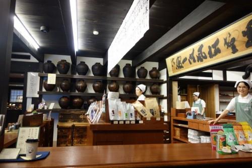 Eski-Kyoto (57)