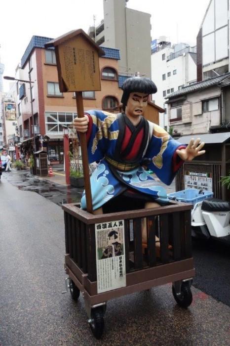 Tokyo (40)