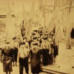 Yahudi Soykırım Müzesi