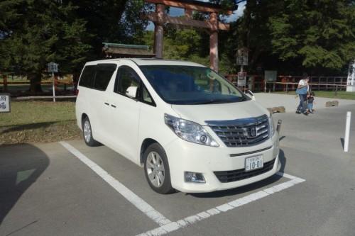 Japonya ve Arabalar (36)