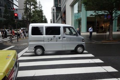 Japonya ve Arabalar (5)