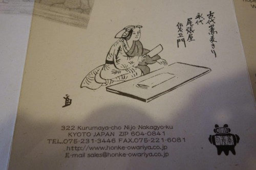 Eski-Kyoto (1)
