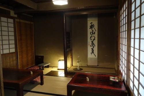Eski-Kyoto (15)