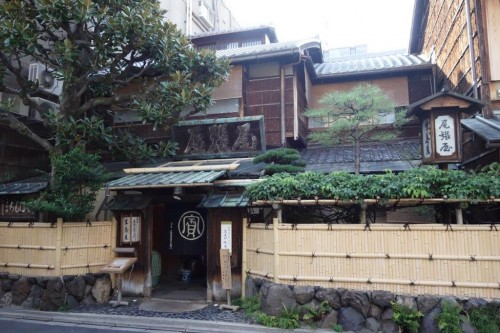 Eski-Kyoto (18)