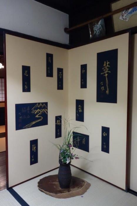 Eski-Kyoto (33)