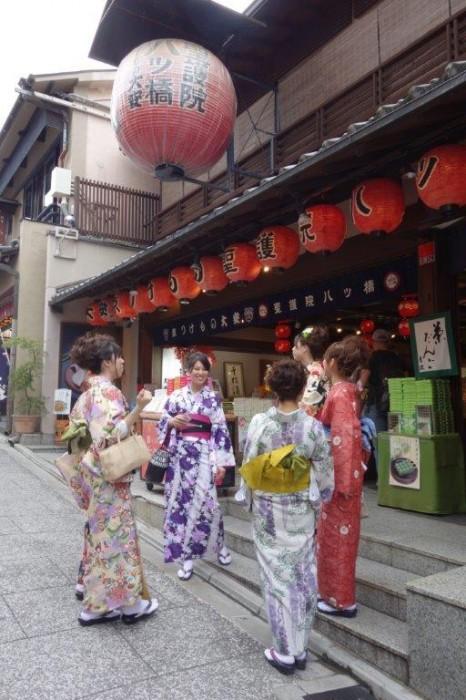 Eski-Kyoto (53)