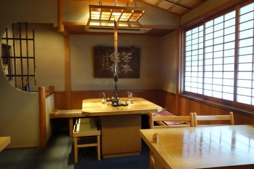 Eski-Kyoto (6)