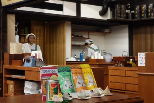 Eski-Kyoto (60)
