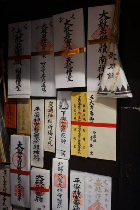 Eski-Kyoto (64)