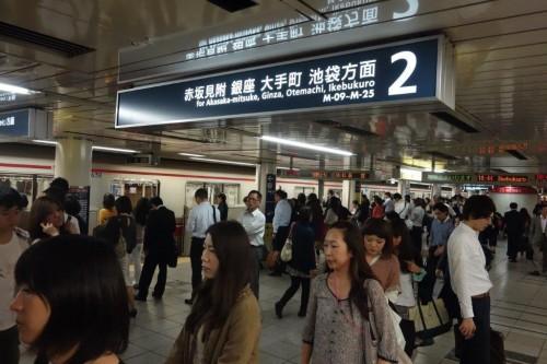 Tokyo (61)